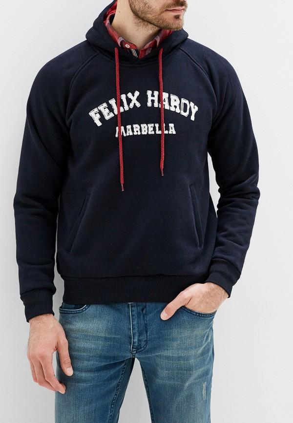 Худи Felix Hardy Felix Hardy FE029EMGIHL3 свитшот felix hardy felix hardy fe029emgiho5