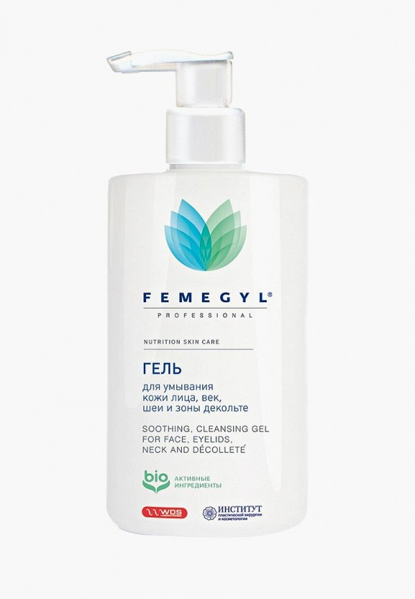 Гель для умывания Femegyl Femegyl FE030LWEXDA4 гель для ежедневного умывания cleanmat 225 мл premium home work