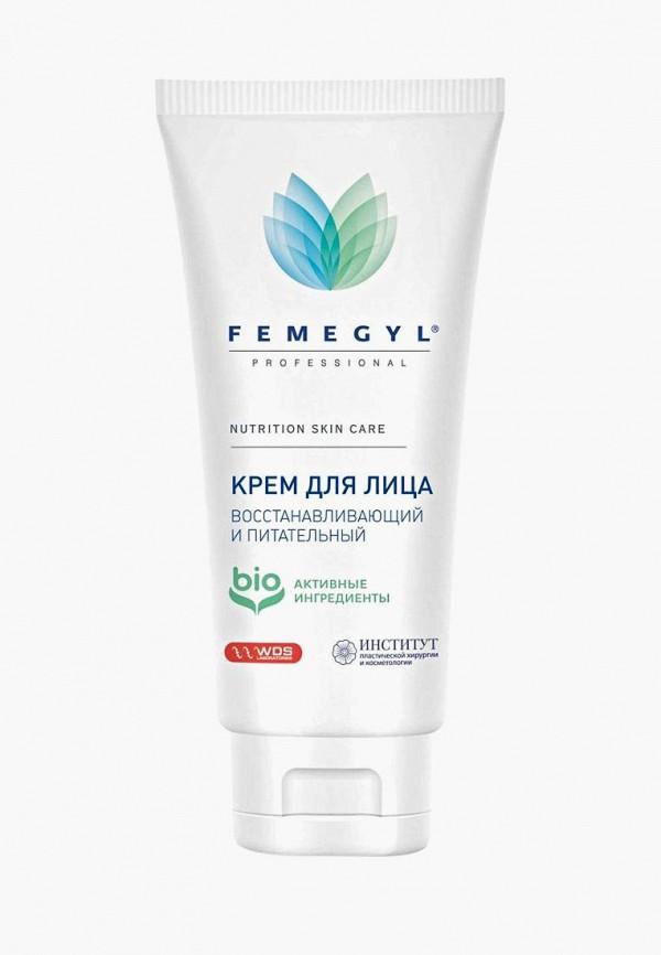 Крем для лица Femegyl Femegyl FE030LWEXDA9 lipikar крем для лица