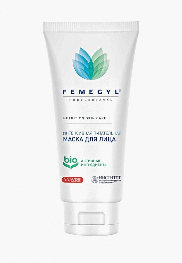 Маска для лица Femegyl Femegyl FE030LWEXDC6 femegyl косметика инстаграм