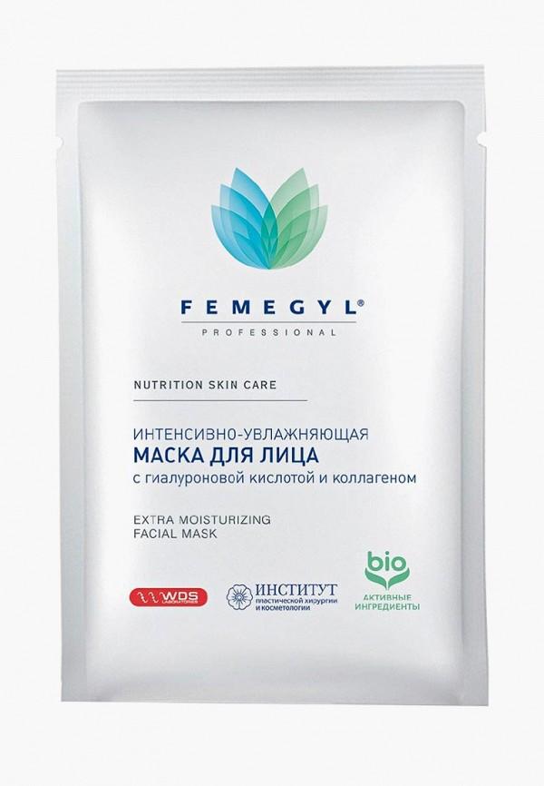 Купить Маска для лица Femegyl, Интенсивно-увлажн. маска для лица с Гиалуроновой кислотой и Коллагеном, fe030lwexdc7, прозрачный, Весна-лето 2019