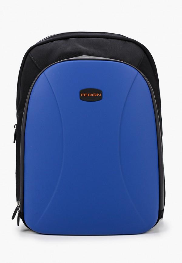 мужской рюкзак fedon 1919, синий