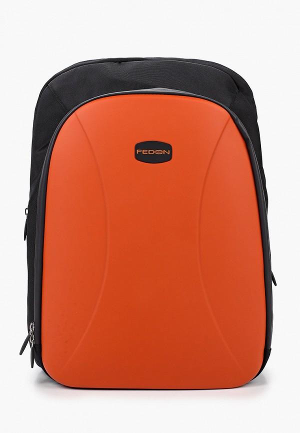 мужской рюкзак fedon 1919, оранжевый