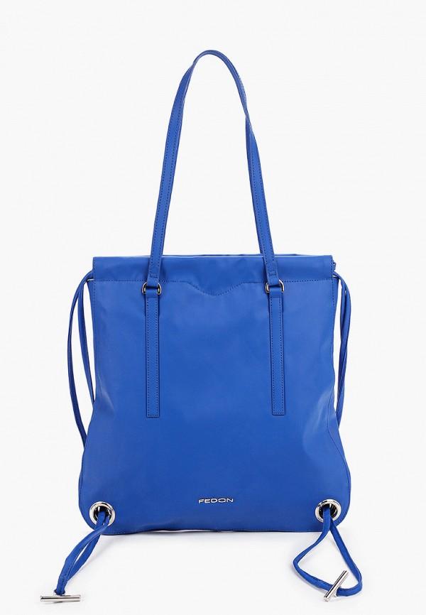 женский рюкзак fedon 1919, синий