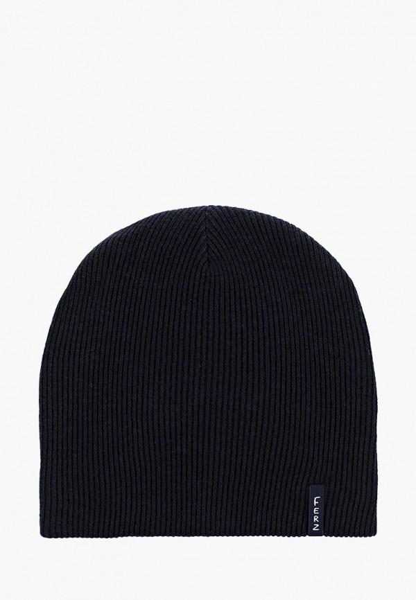 мужская шапка ferz, синяя