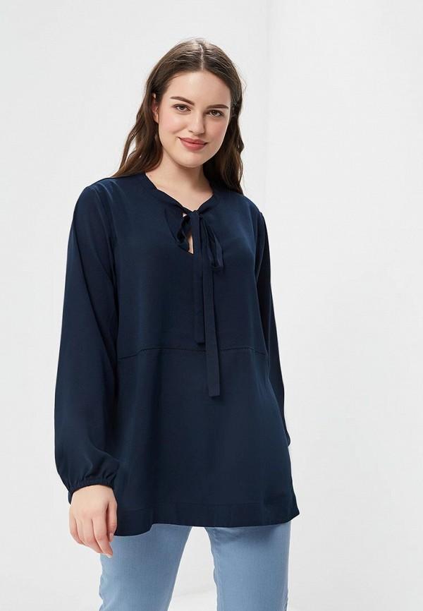 Купить Блуза Fiorella Rubino, fi013ewatlo0, синий, Весна-лето 2018