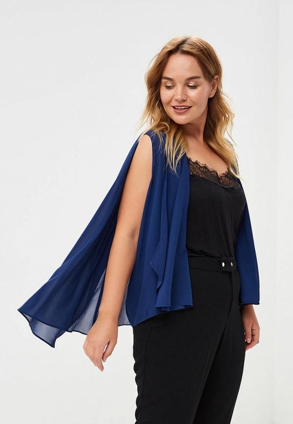 женский кардиган fiorella rubino, синий