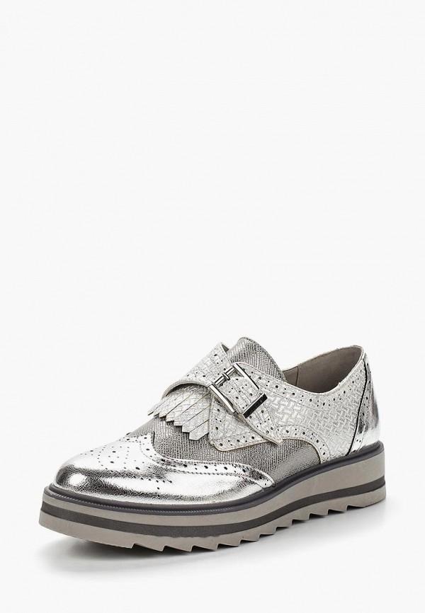Купить Ботинки Findlay, fi020awawte6, серебряный, Весна-лето 2018