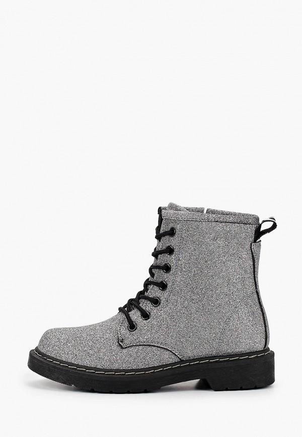 женские ботинки findlay, серебряные