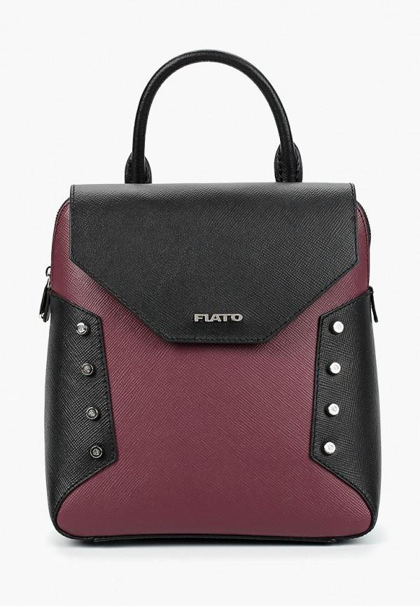 Рюкзак Fiato Fiato FI023BWCMBK6 fiato 2814 glassoro black