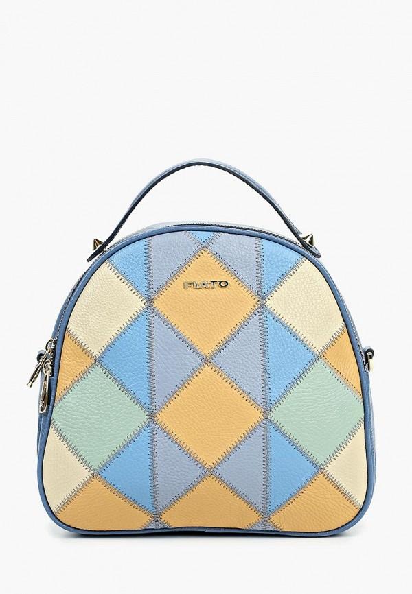 Рюкзак Fiato Fiato FI023BWESZI9