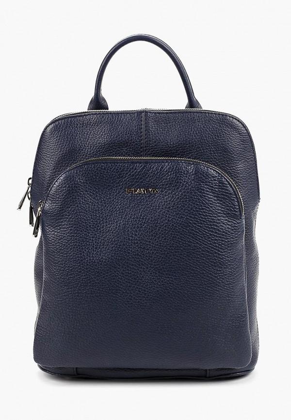 Рюкзак Fiato Fiato FI023BWGNUR5 цена