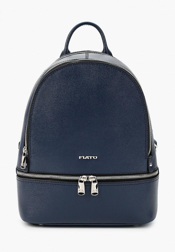 Рюкзак Fiato Fiato FI023BWWWA74 цена