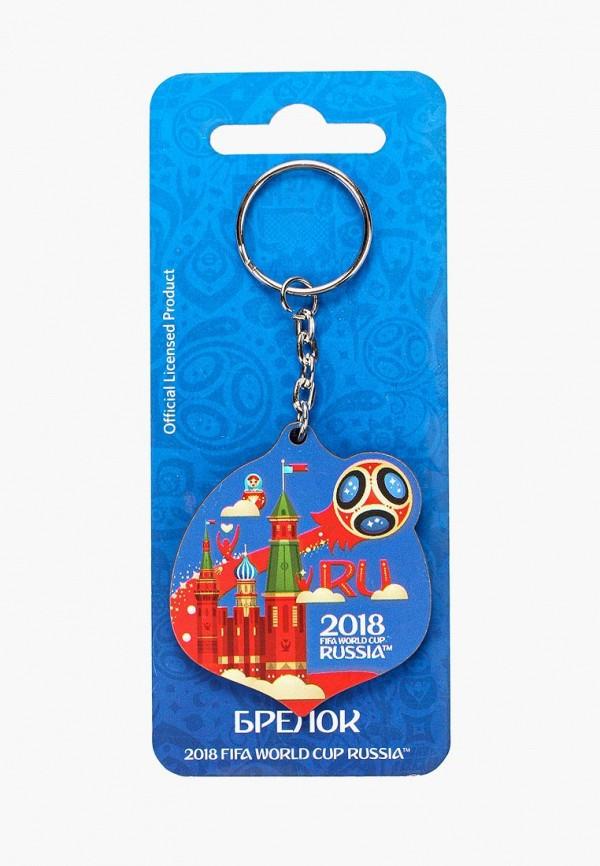 Брелок 2018 FIFA World Cup Russia™ 2018 FIFA World Cup Russia™ FI029DUABYM1 бейсболка fifa confederations cup russia 2017 fifa confederations cup russia 2017 fi027cuudv45