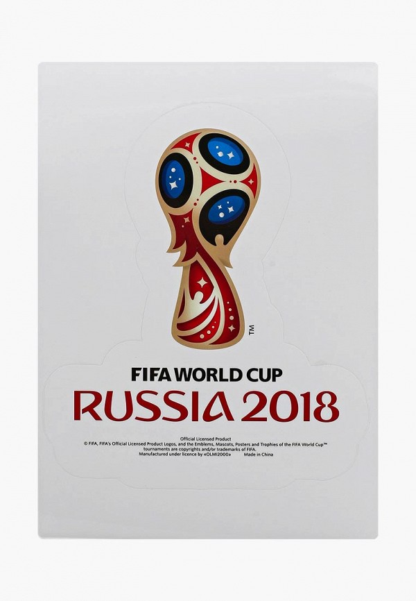 Наклейка 2018 FIFA World Cup Russia™ 2018 FIFA World Cup Russia™ FI029DUBGIN1 dhl ems free shipping resin world cup trophy model 1 1 full size resin world trophy cup 1 1 5kg height 36cm
