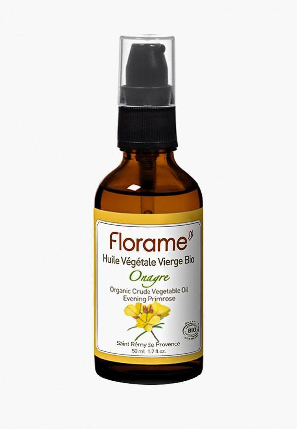 Масло для тела Florame Florame FL008LWFVMN3 все цены
