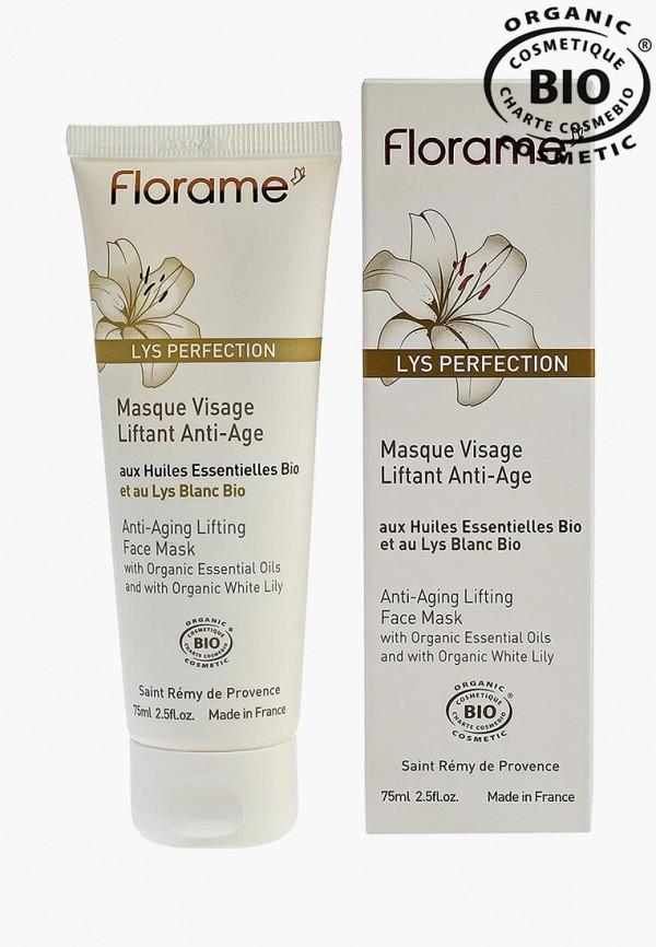 Маска для лица Florame Florame FL008LWGCH20 frudia blueberry hydrating natural maintains moisture увлажняющая тканевая маска для лица с экстрактом черники 27 мл