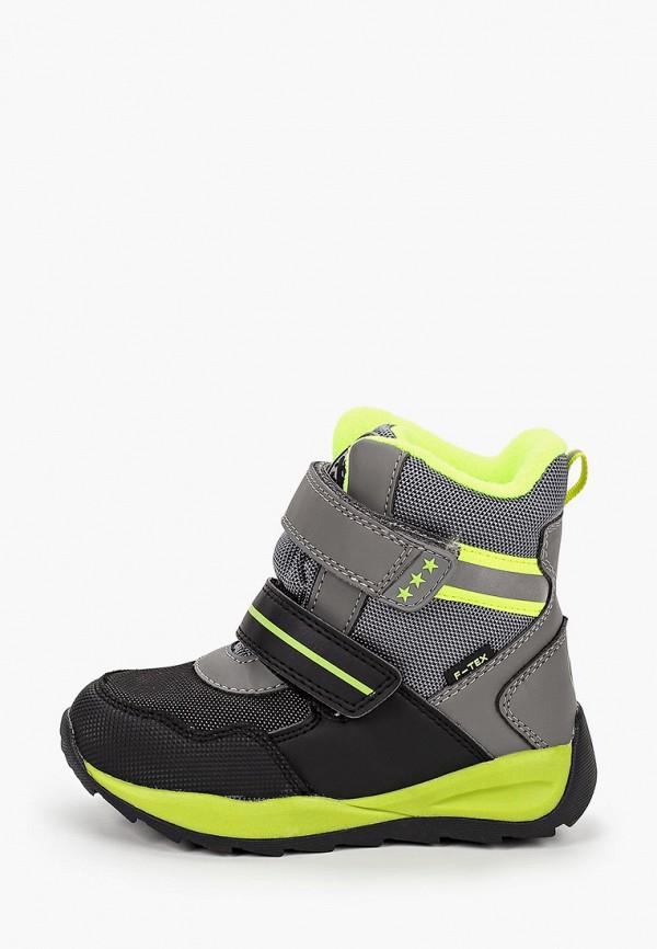Ботинки для мальчика Flamingo 92M-QK-1637