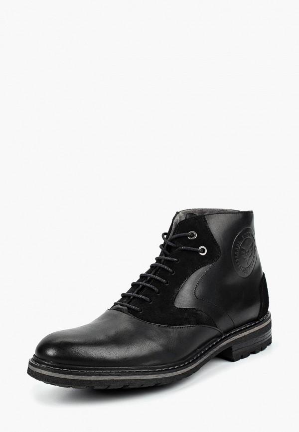 Ботинки Floktar Floktar