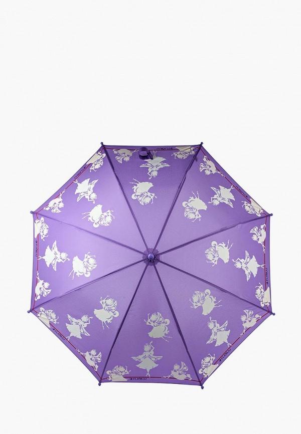зонт flioraj для девочки, фиолетовый