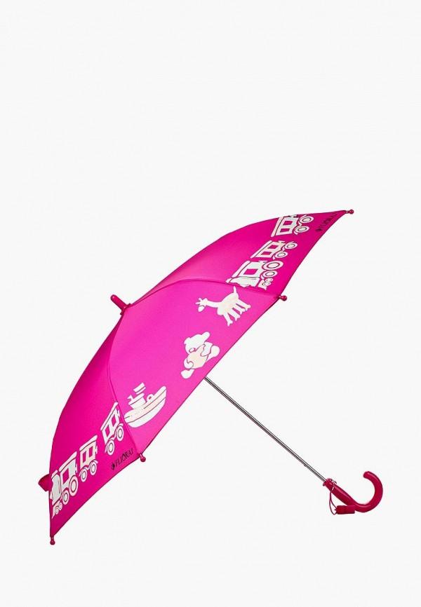Детский зонт складной Flioraj 051210 FJ Фото 2