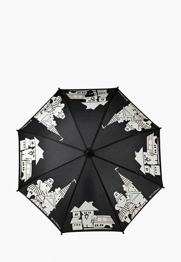складные зонт flioraj малыши, черный