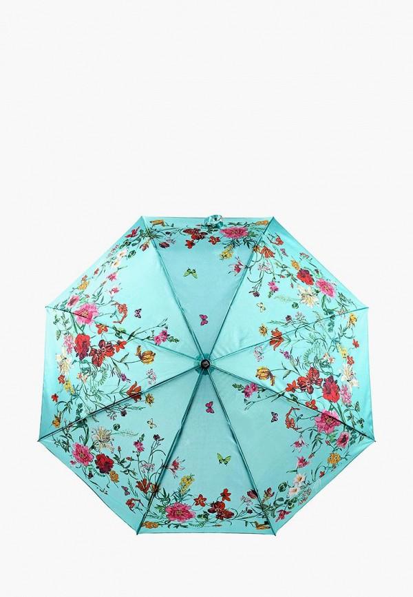 Зонт складной Flioraj Flioraj FL976DWASZE9 зонт трость flioraj flioraj fl976dwaszi0