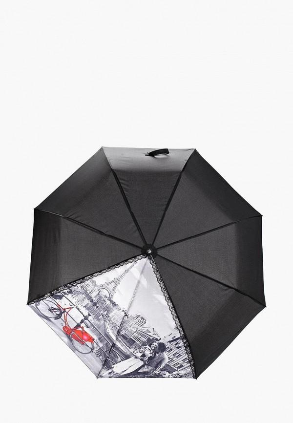 Зонт складной Flioraj Flioraj FL976DWASZF2 зонт складной flioraj flioraj fl976dgile38