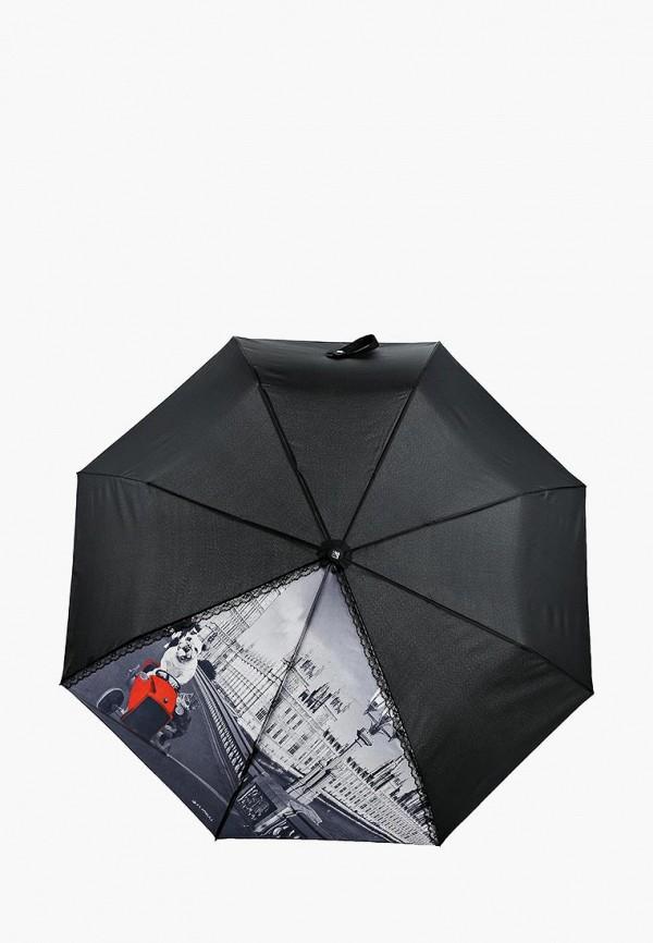 Зонт складной Flioraj Flioraj FL976DWASZF4 зонт трость flioraj flioraj fl976dwaszi0