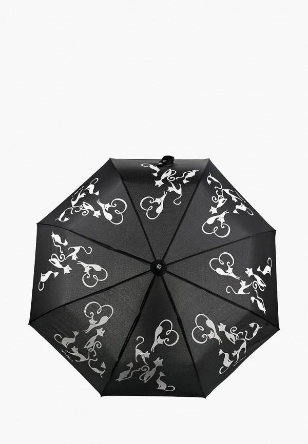 Зонт складной Flioraj Flioraj FL976DWASZF8 зонт flioraj цвет черный