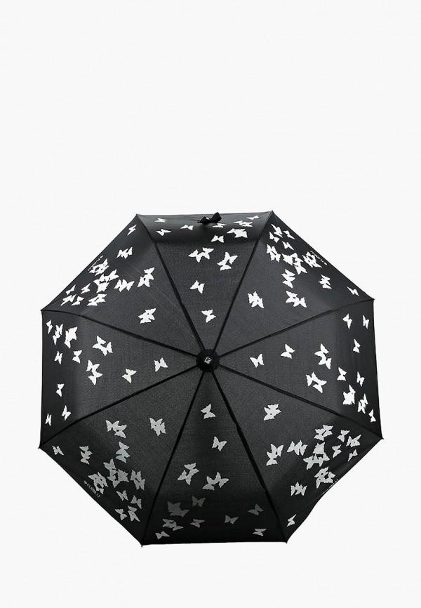 Купить Зонт складной Flioraj, FL976DWASZG3, черный, Осень-зима 2018/2019