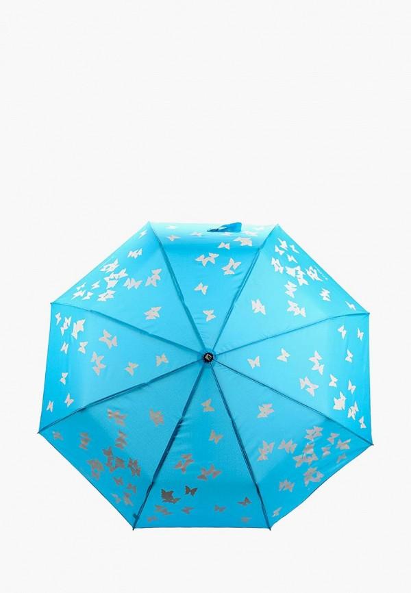 Зонт складной Flioraj Flioraj FL976DWASZG6 зонт складной flioraj flioraj fl976dwaszf6