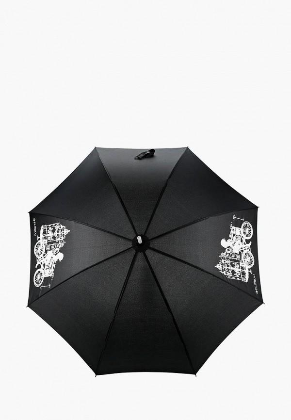 Зонт-трость Flioraj Flioraj FL976DWASZI1 зонт трость flioraj flioraj fl976dwaszi0