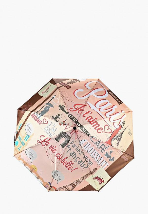 Зонт складной Flioraj, FL976DWBNN52, разноцветный, Весна-лето 2018  - купить со скидкой