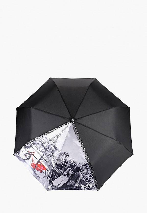 Купить Зонт складной Flioraj, FL976DWCWEL0, черный, Осень-зима 2018/2019