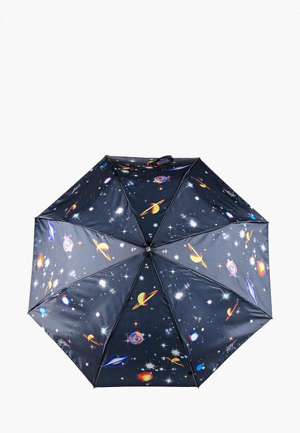 Купить Зонт складной Flioraj, FL976DWCWEL3, черный, Осень-зима 2018/2019