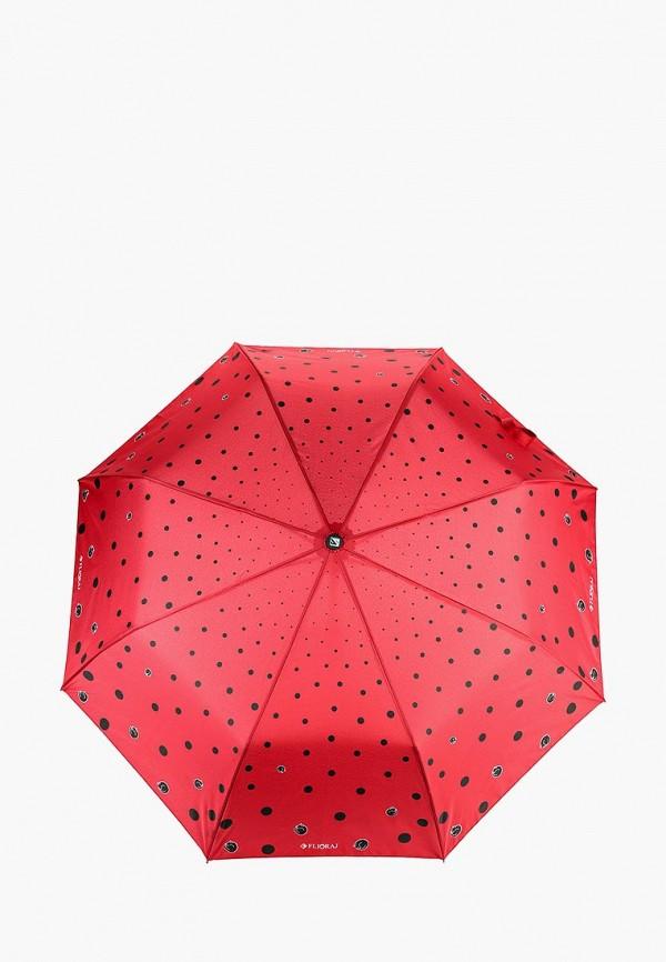 Зонт складной Flioraj Flioraj FL976DWCWEL5 зонт складной flioraj flioraj fl976dwaszf6