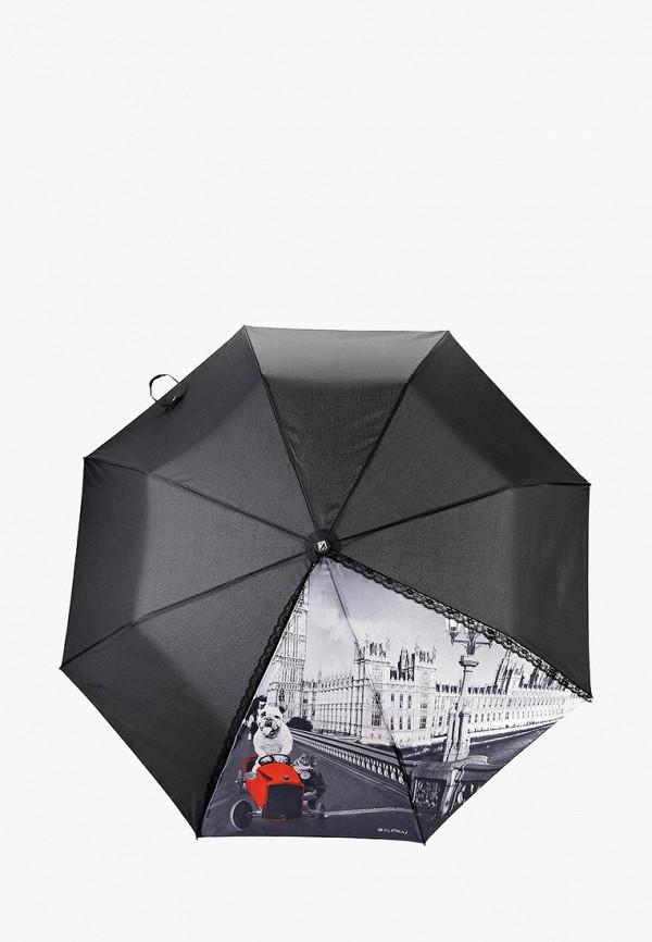Купить Зонт складной Flioraj, fl976dwddeu6, черный, Осень-зима 2018/2019