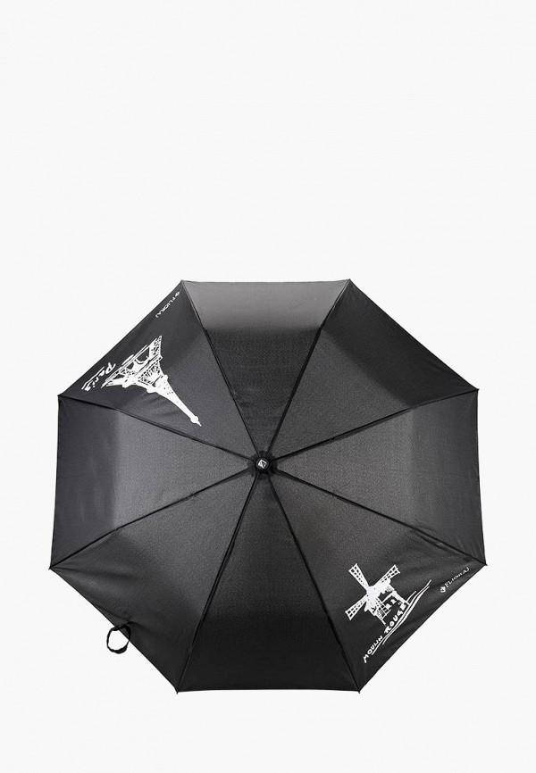 Купить Зонт складной Flioraj, fl976dwddev5, черный, Осень-зима 2018/2019