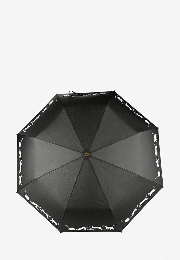цена Зонт складной Flioraj Flioraj FL976DWEKDB5