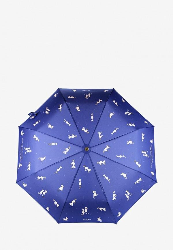 Складные зонты Flioraj