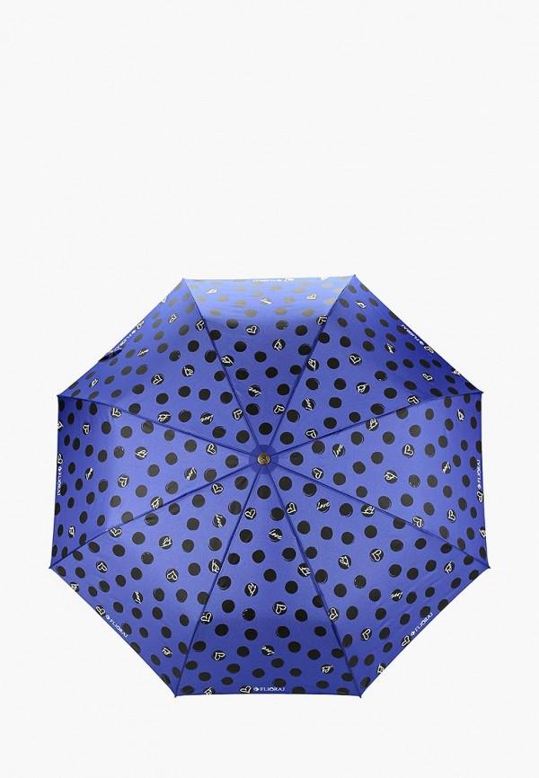 женский зонт flioraj, синий