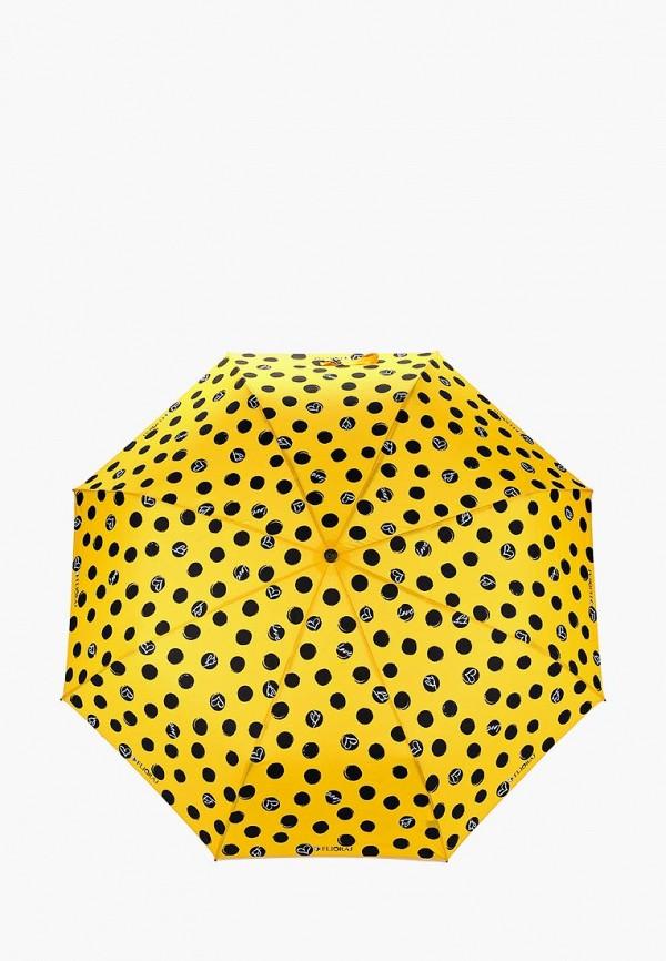 женский зонт flioraj, желтый