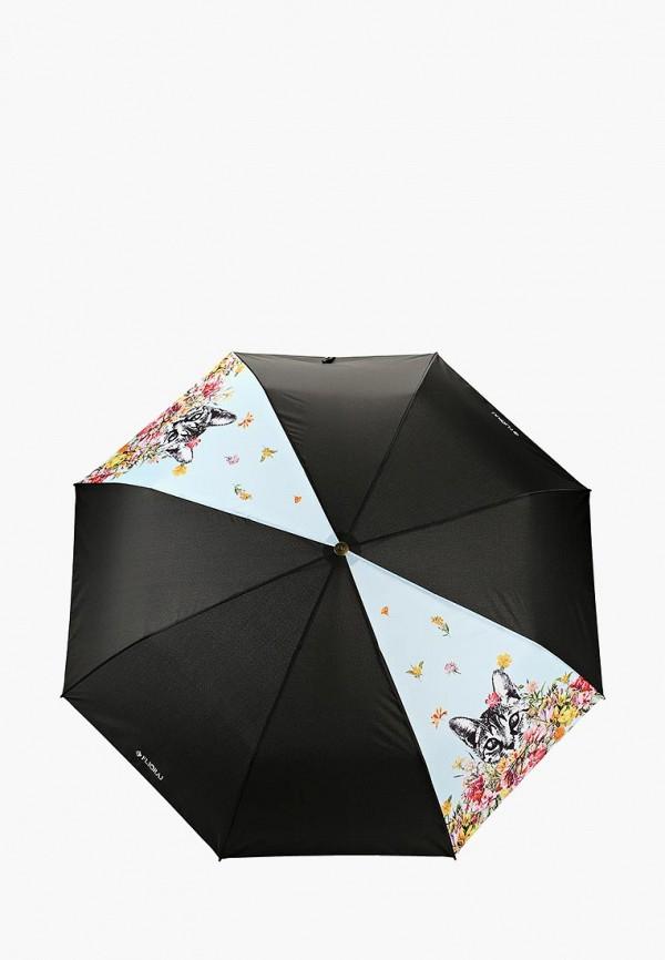 женский зонт flioraj, голубой