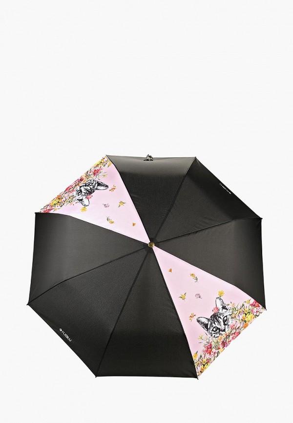 цена Зонт складной Flioraj Flioraj FL976DWENTF4