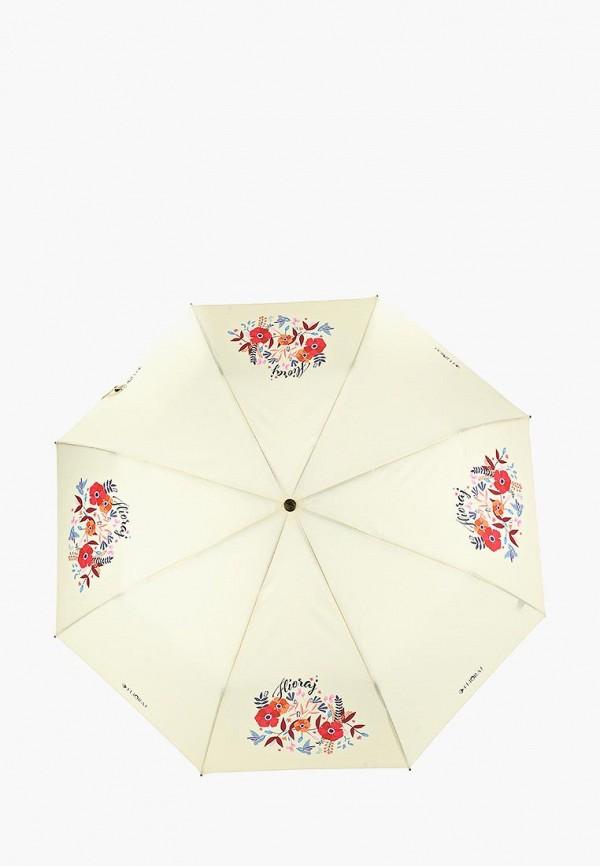 женский зонт flioraj, бежевый