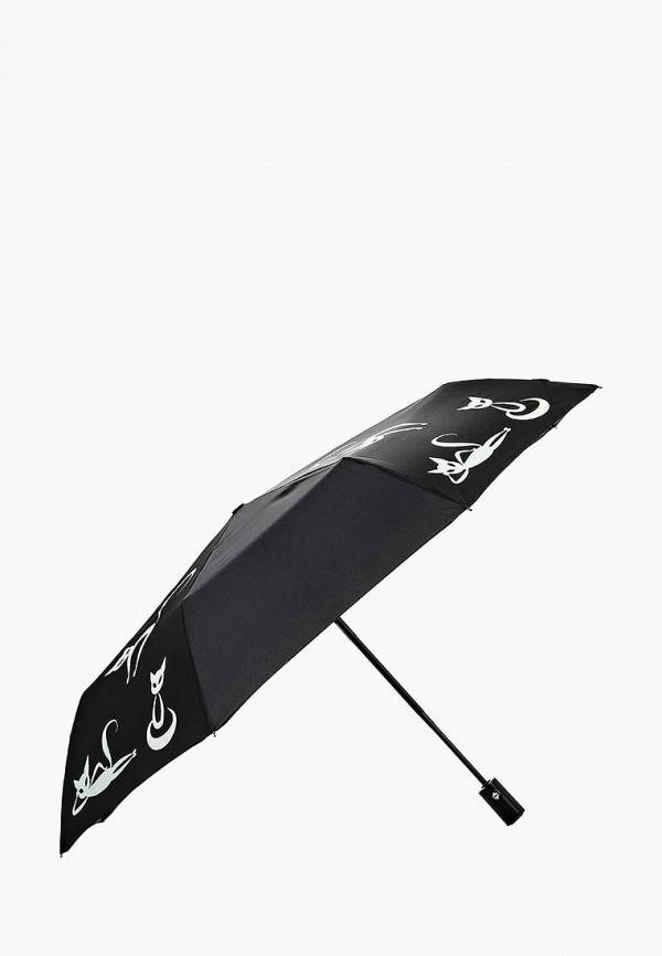Купить Зонт складной Flioraj, FL976DWGHC34, черный, Осень-зима 2018/2019
