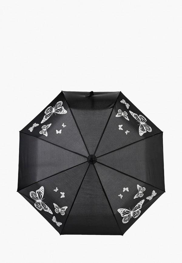 Купить Зонт складной Flioraj, FL976DWGHC36, черный, Осень-зима 2018/2019