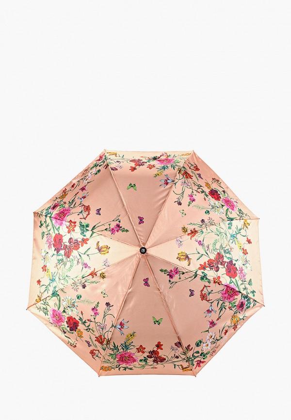 Зонт складной Flioraj Flioraj FL976DWGIXS1 зонт flioraj 8 марта женщинам