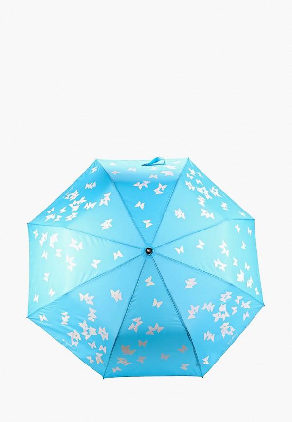 Зонт складной Flioraj Flioraj FL976DWGIXS3 цена и фото